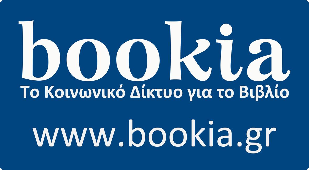 logo-dpi-social-net