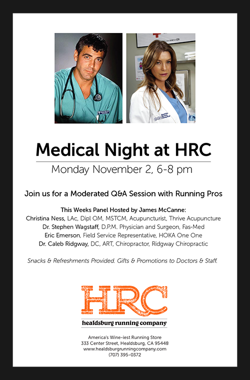 hrc med night front