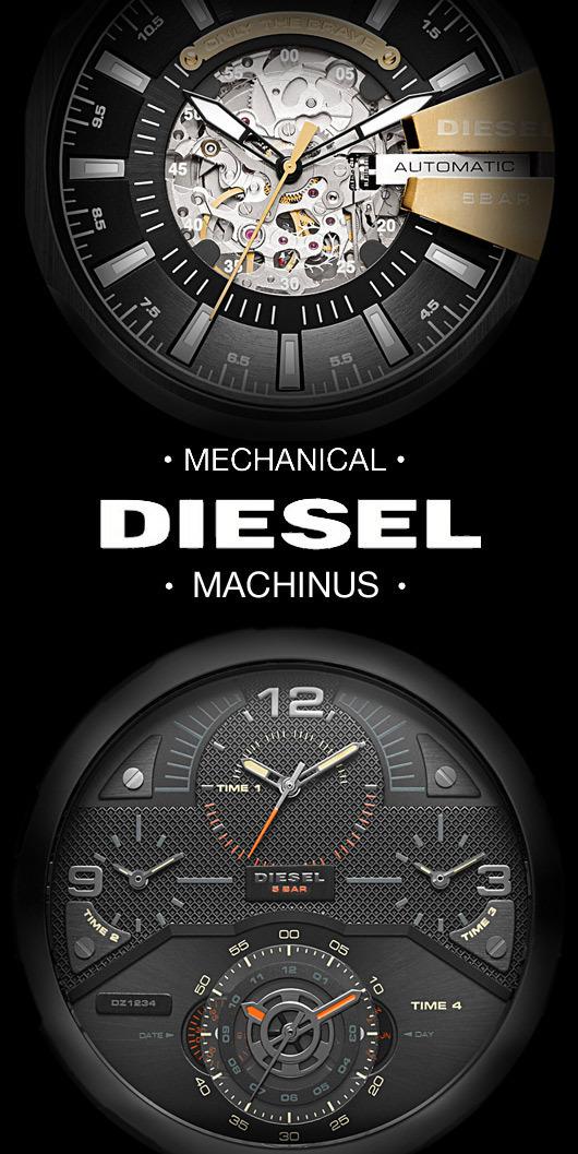diesel-new
