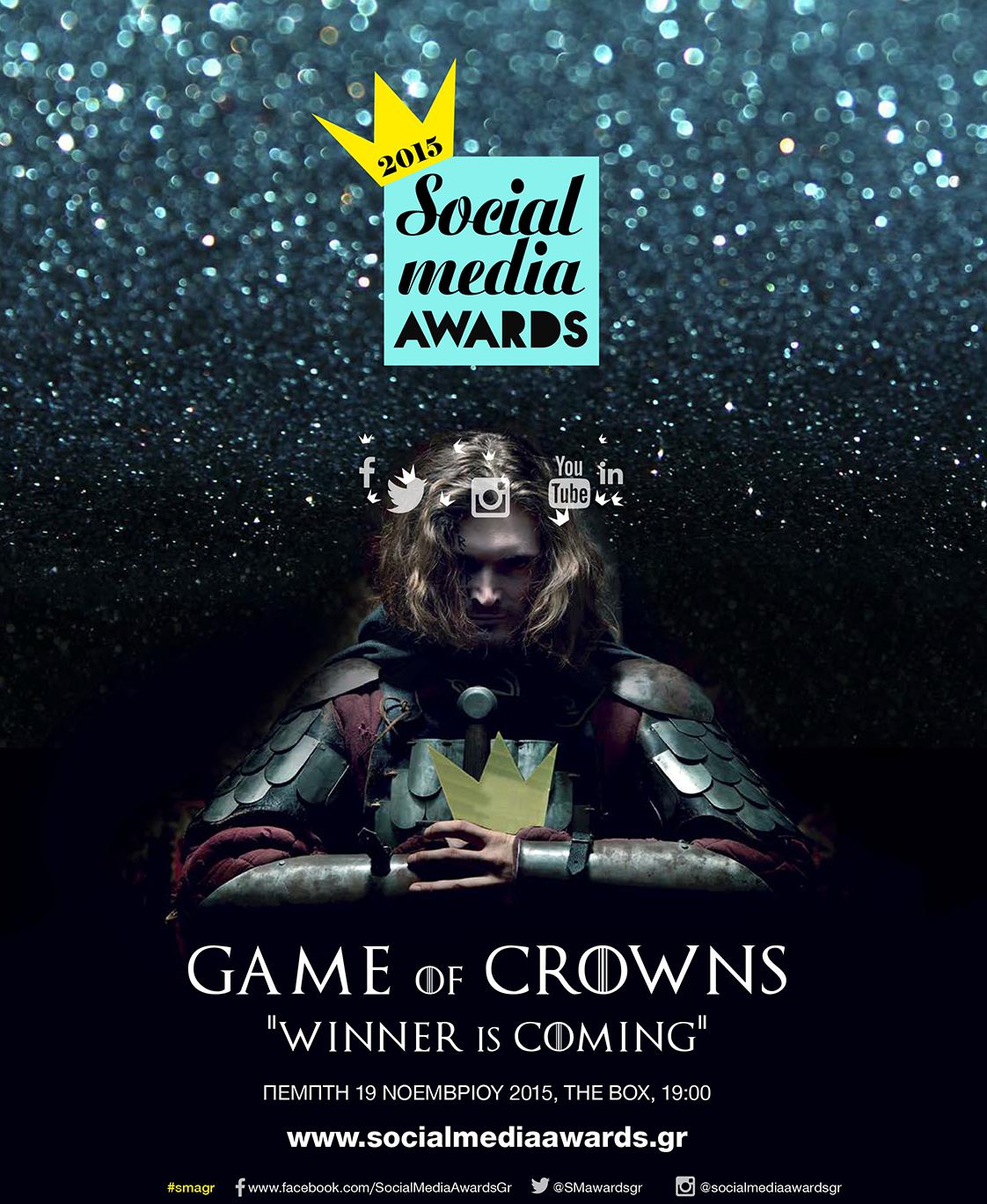 Social Media Awards Ceremony