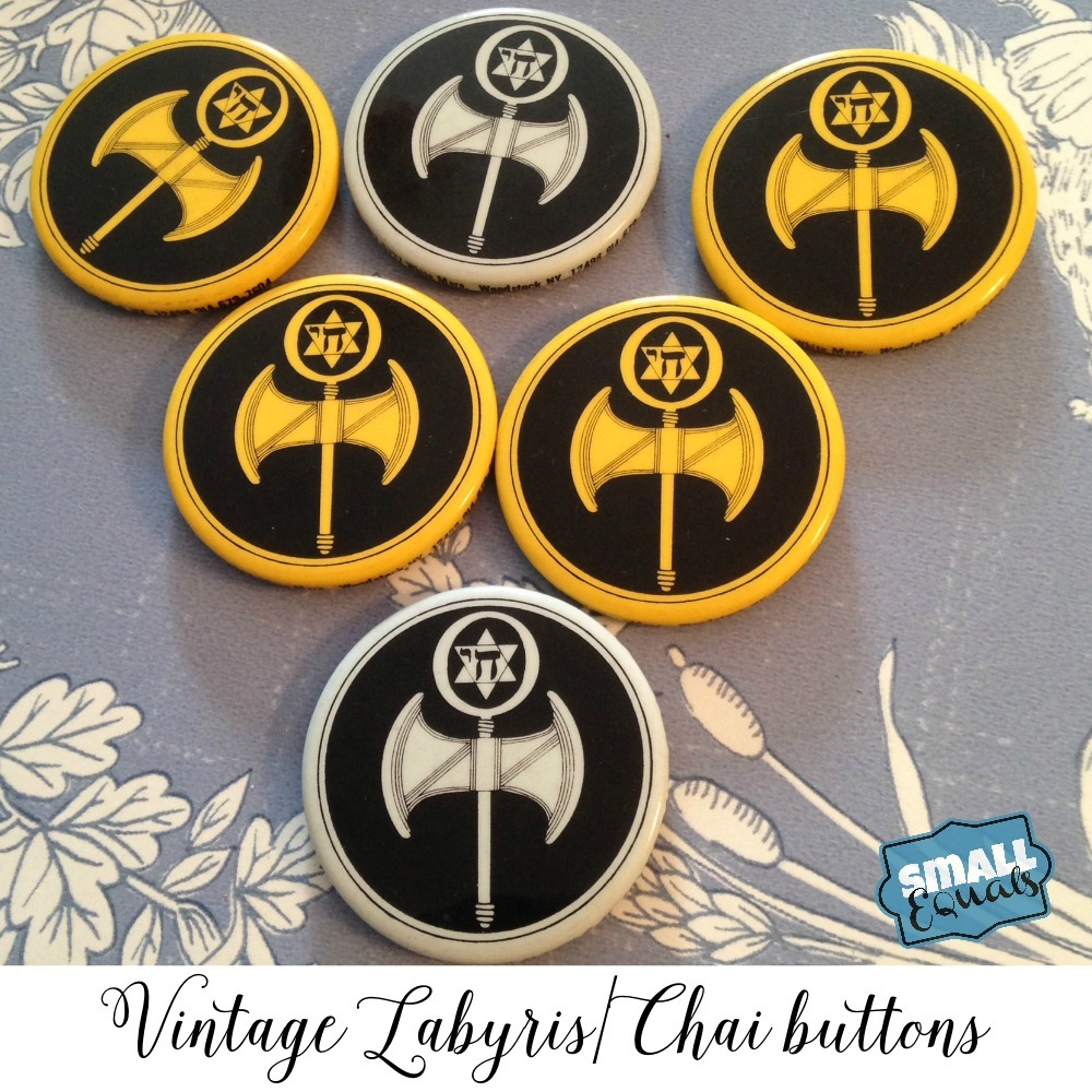 small equals vintage labyris chai buttons square