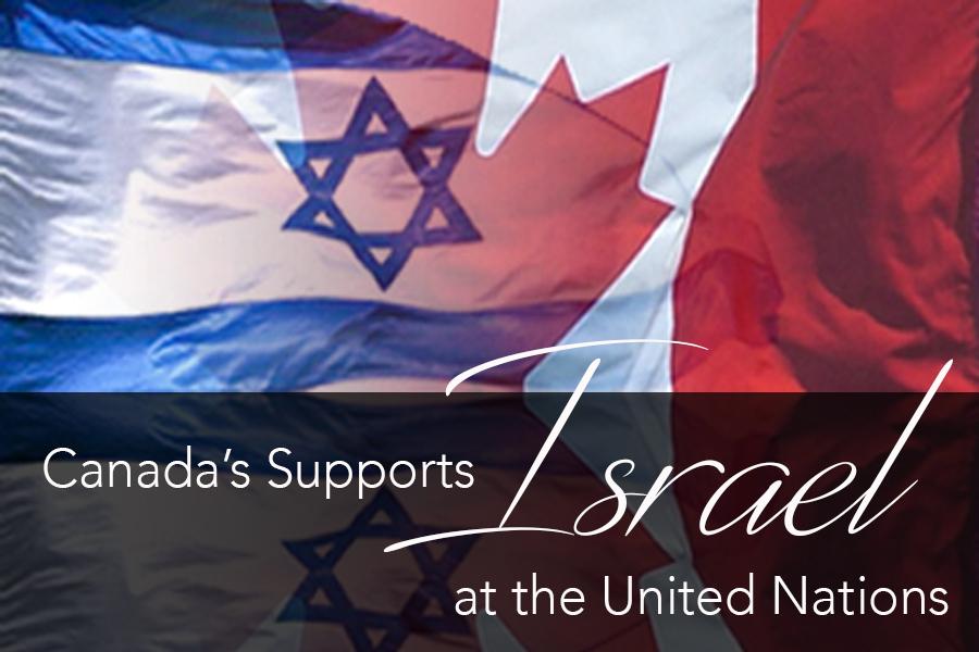 CanadaSupportsIsrael