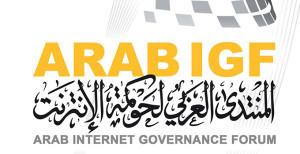 arabgif-internet-300x154