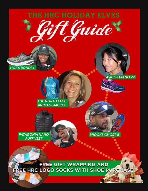 gift reg flyer