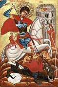 119px-Orthodox Bulgarian icon of St. George fighting the dragon