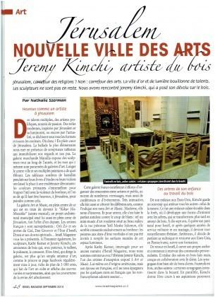 Israel-Magazine1-305x420