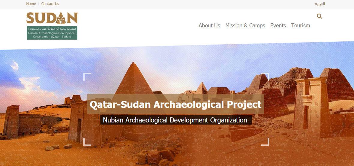 Qatar Sudan Nubian Project