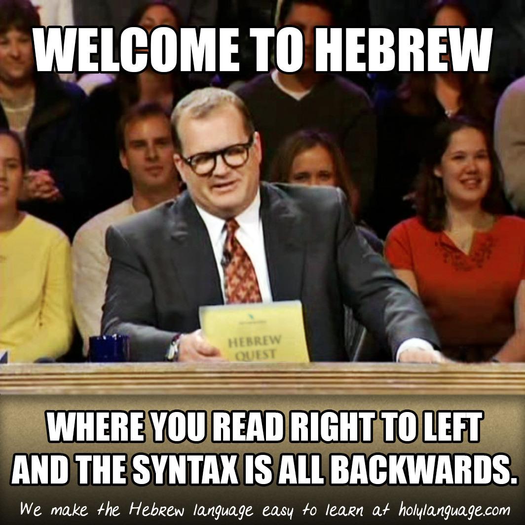 Welcome-Hebrew Michael-Arami