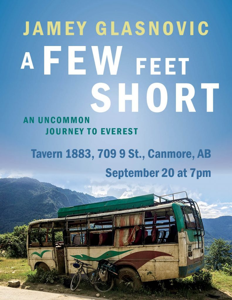 A Few Feet Short poster CANMORE-1-791x1024
