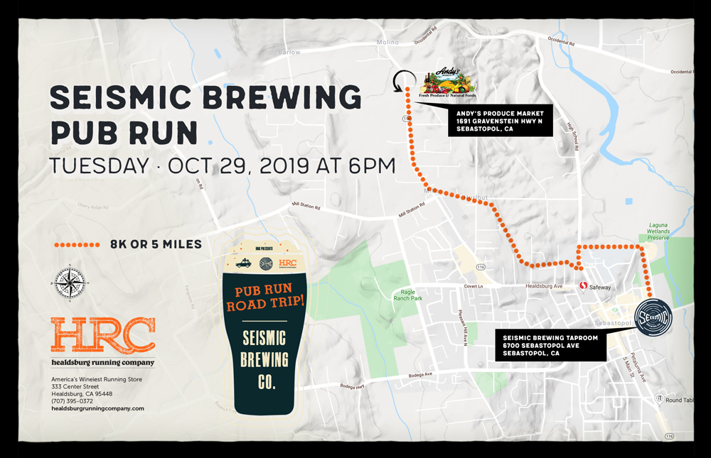 seismic brew map