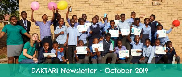 Newsletter header 4