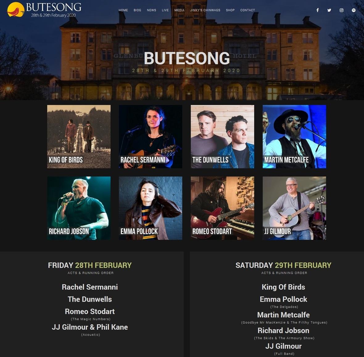 butesong-screenshot