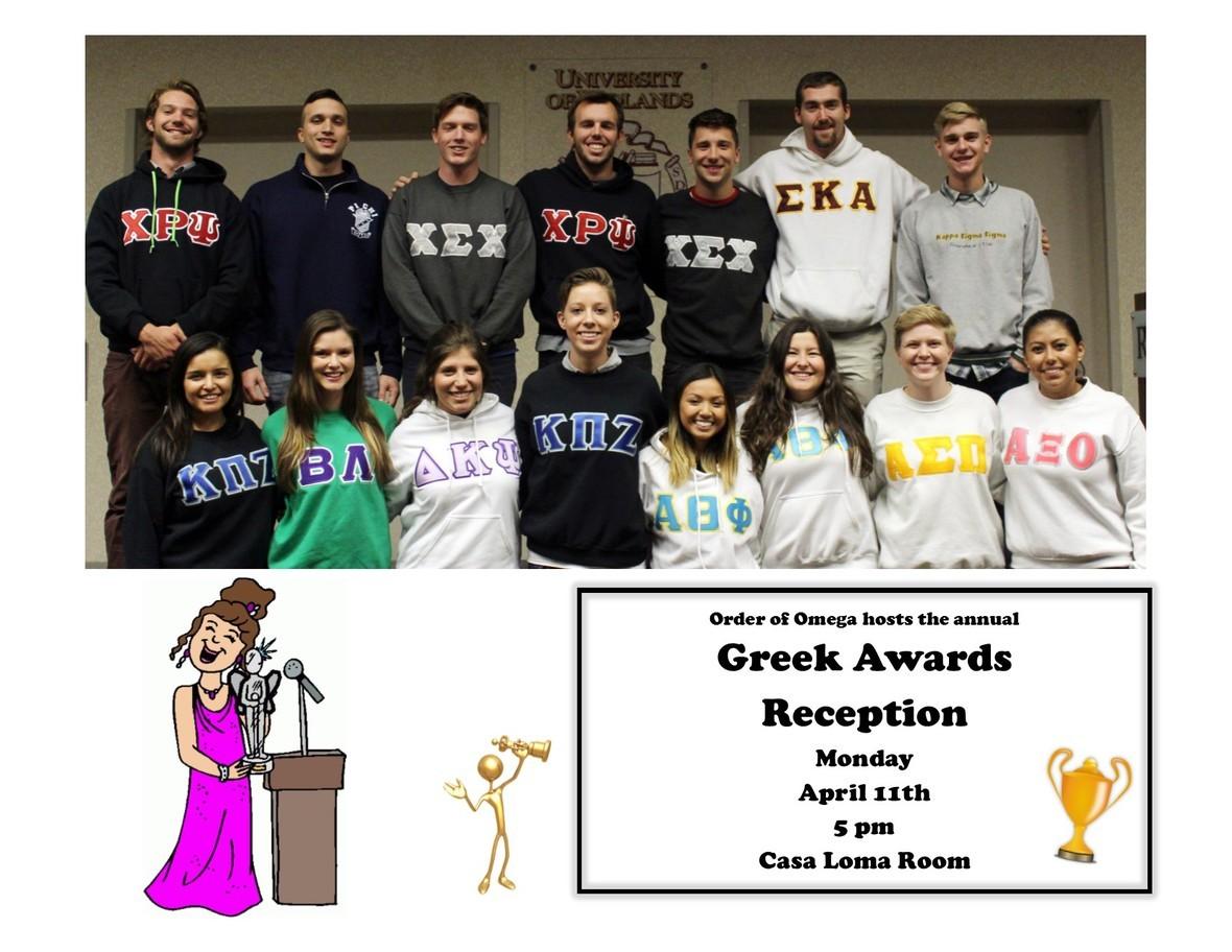 Greek sheet 16 Awards Banquet
