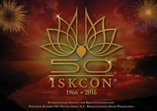 ISKCON 50 piccolo