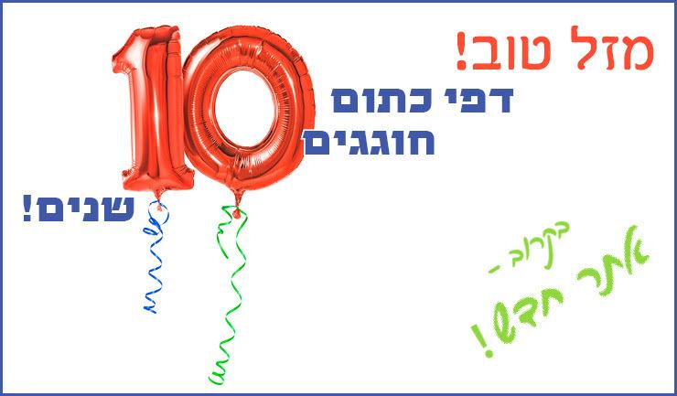 10  2