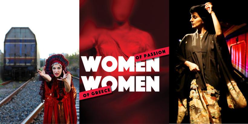 women of passion image
