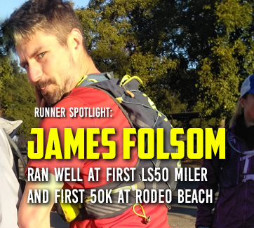 James Folsom spotlight