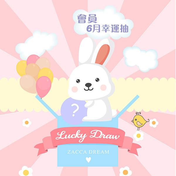 Lucky draw JUN 2016 600px  2
