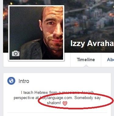 2016-06-21 12 01 29-Izzy Avraham