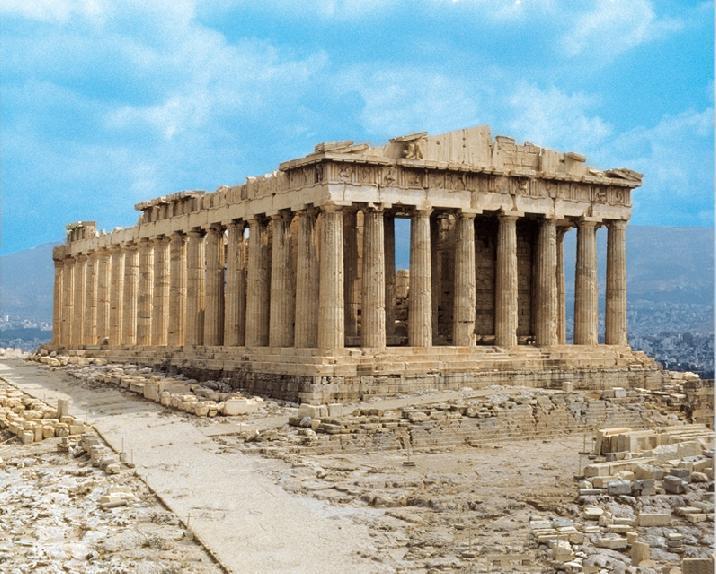 Partenon portada