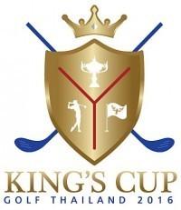 Kingcup2016 JPG1-e1464233142322