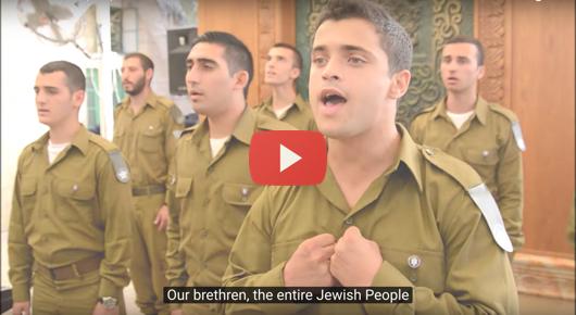 IDF-choir-acheinu-email