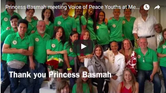 Thank You Princess Basmah