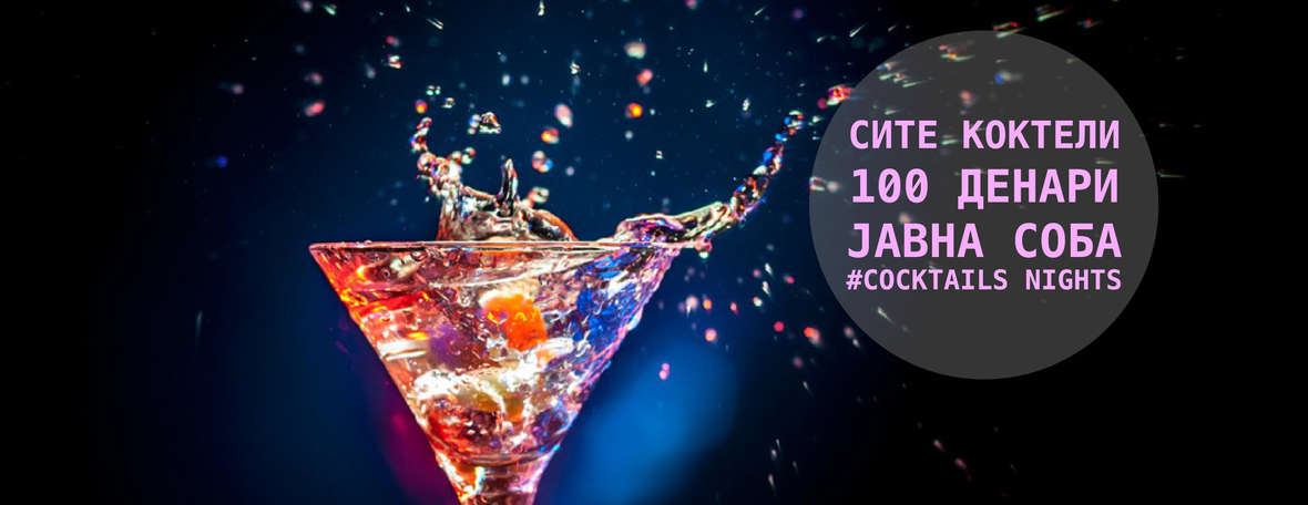 colourful-cocktail-on-the-black-background-01