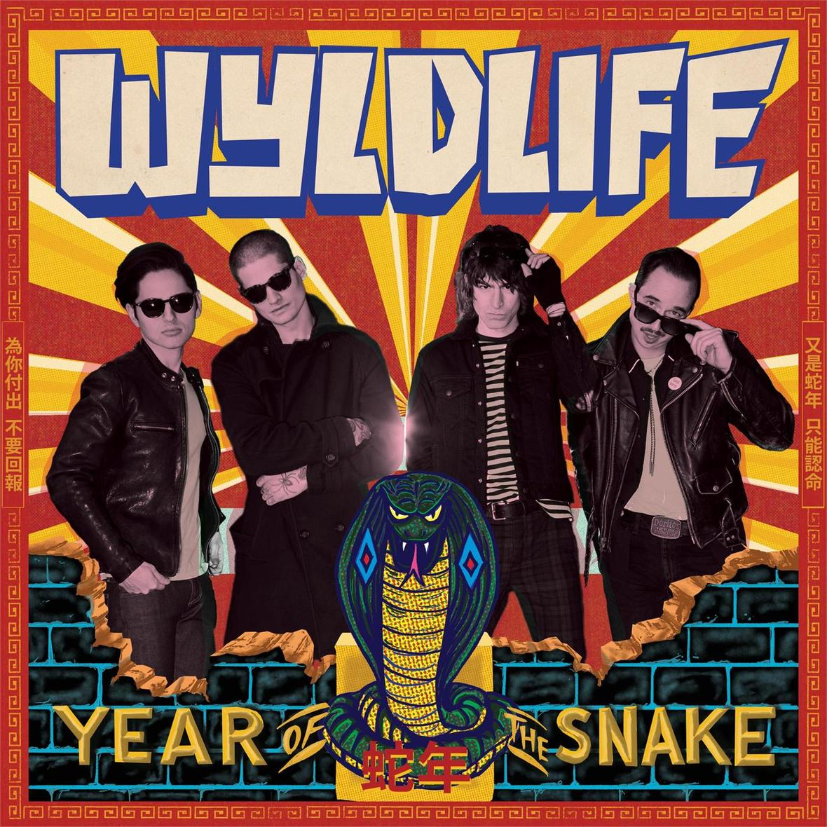 WEB Image Wyldlife Year Of The Snake LP wkc689981-1648814796