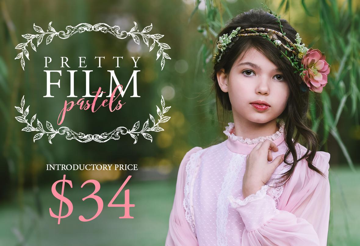 Pretty Film 2048x1400 promo website
