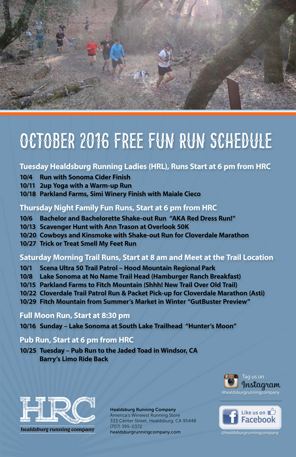 oct run schedule 2016