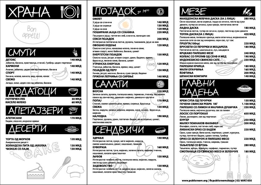 Meni - Hrana-01