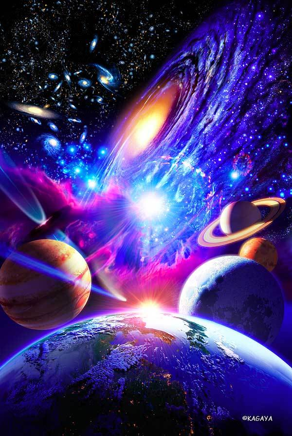 Kagaya the universe