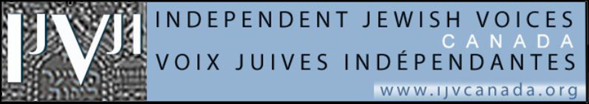 IJV logo from website 320 dpi w boarder