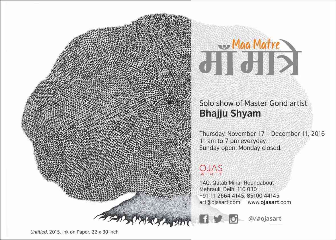 Bhajju Shyam Invite Nov 17-Dec 11