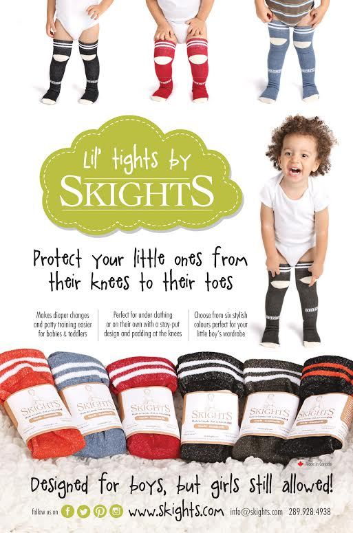 skights