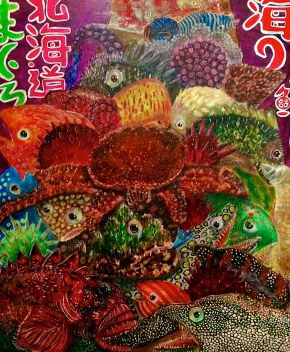 101x122 Japan Wonderland