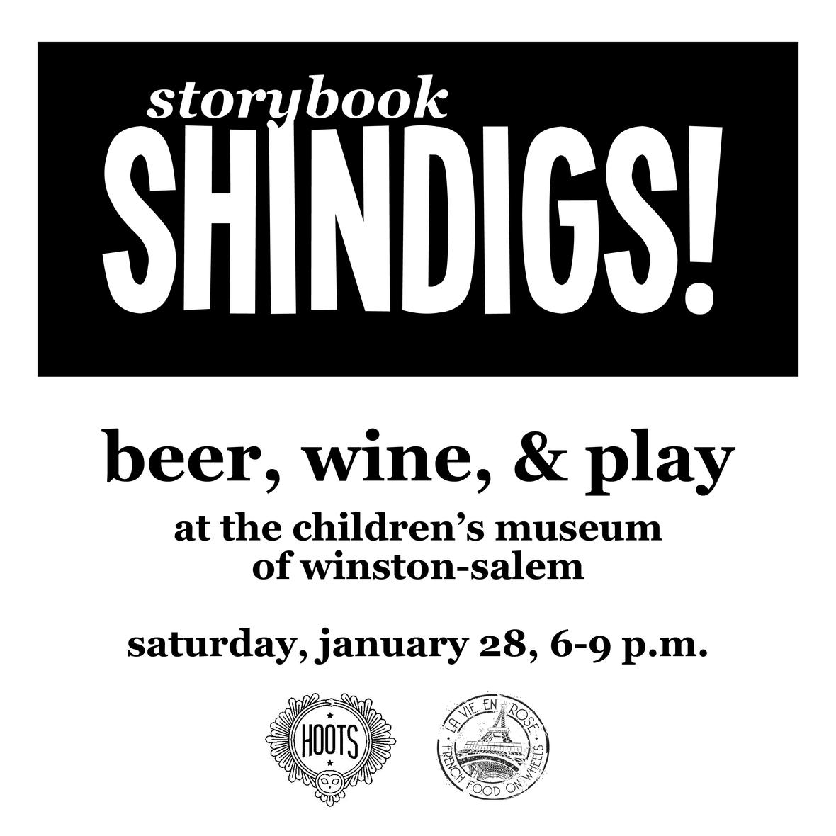 Shindigs Square - January 2017-2
