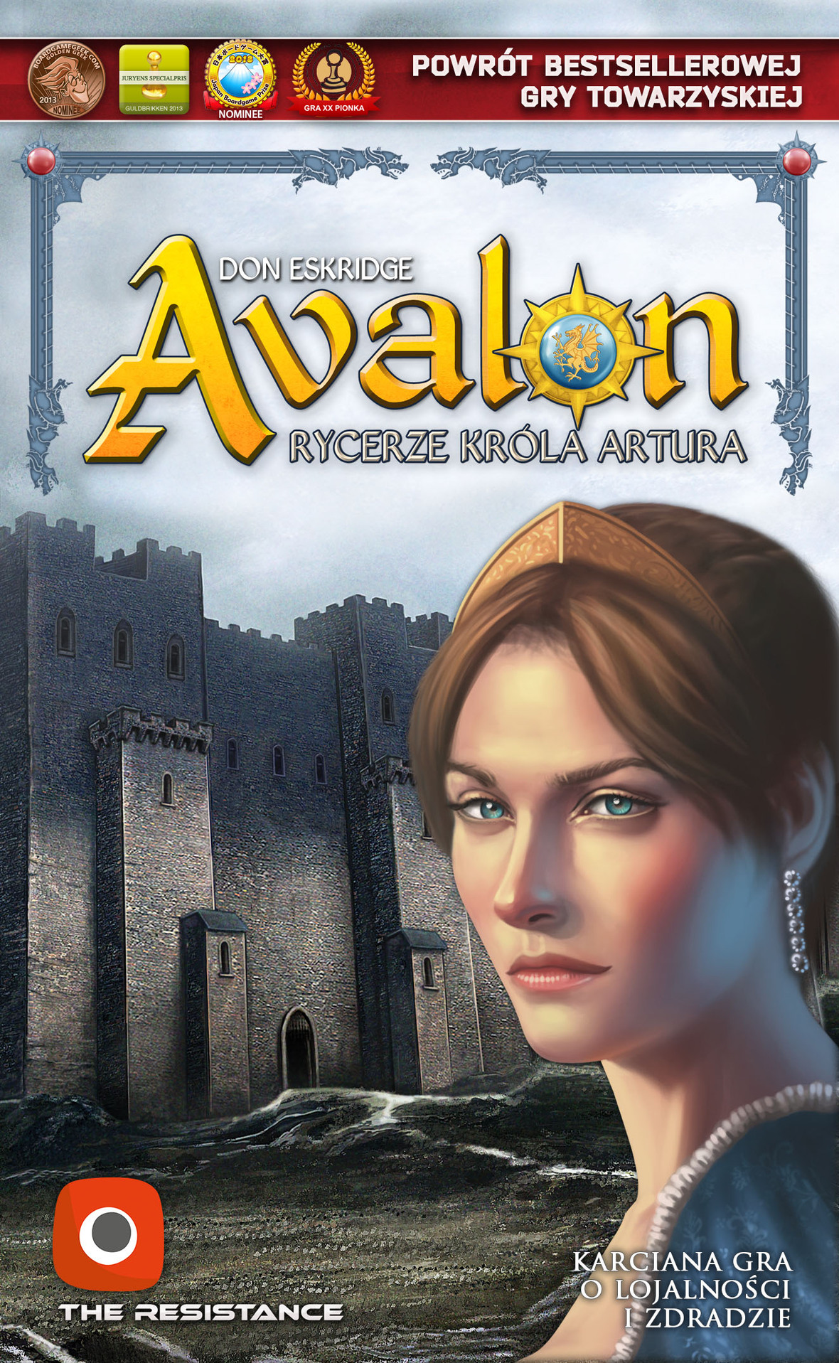 avalon COVER 2017
