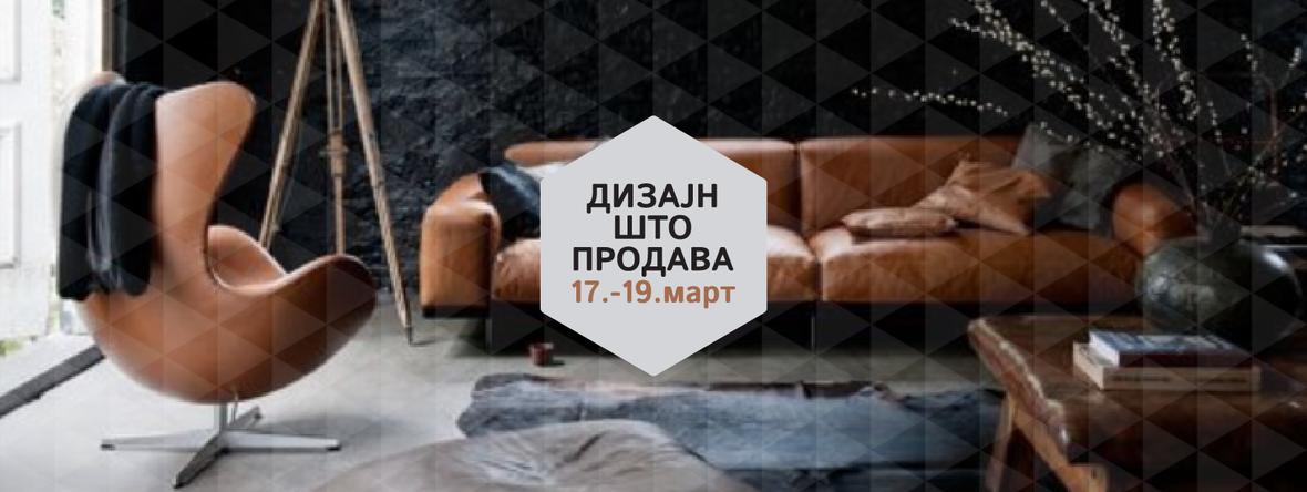 Dizajn koj prodava-01