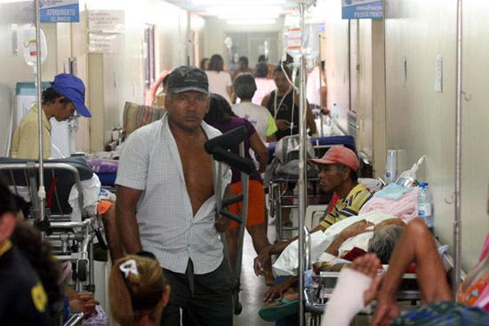 hospital-publico