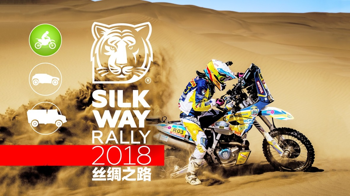 2017 silk way rally russia to china adventure rider. Black Bedroom Furniture Sets. Home Design Ideas