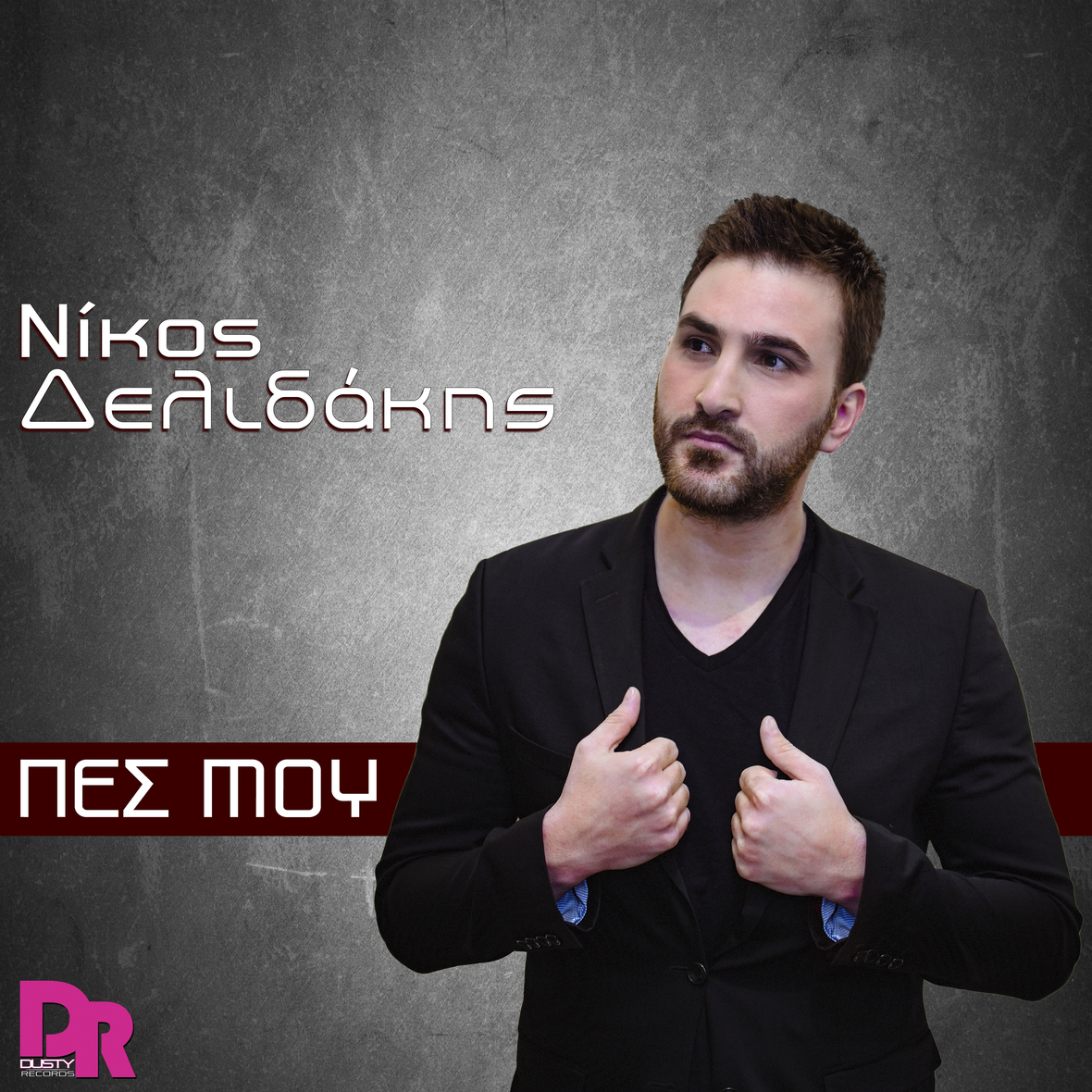 Nikos Delidakis - Pes Mou  Official Digital Single Cover