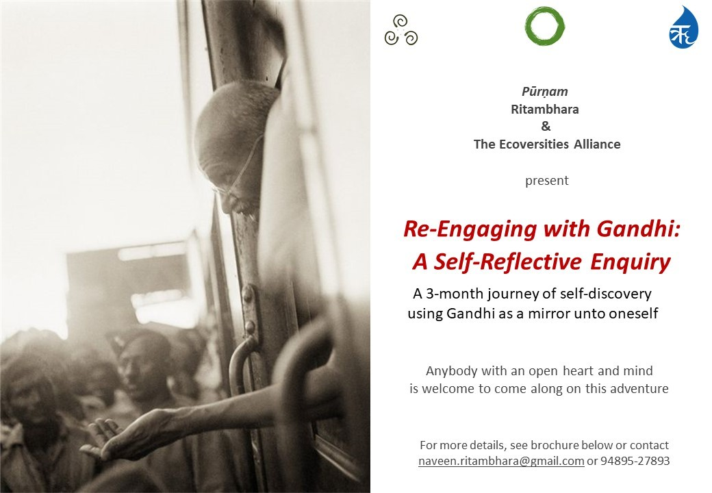 Re-Engaging With Gandhi - June 2020 - Poster