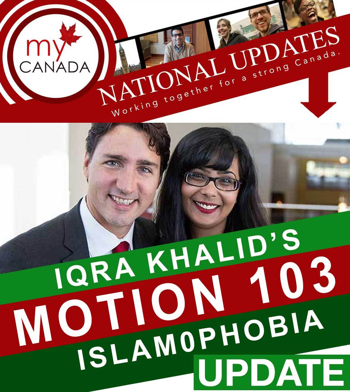 IslamophobiaUpdate