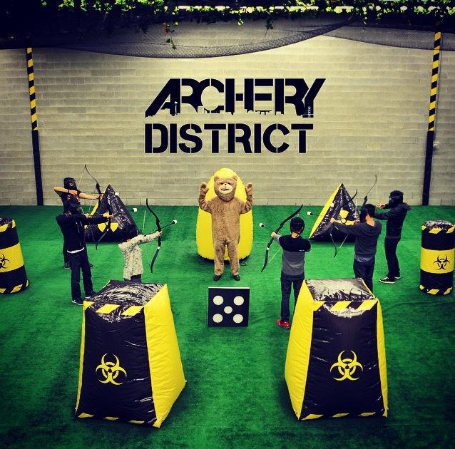 archerydistrict
