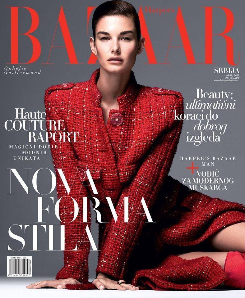 ff6a28b2bdace abovo.co | Bonheur x Harper's Bazaar Serbia | Social Email