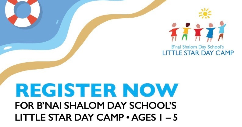Little Star Day Camp Email 2017  1