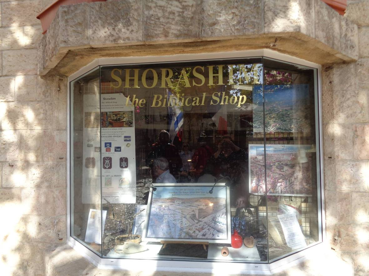 shorashimshop4