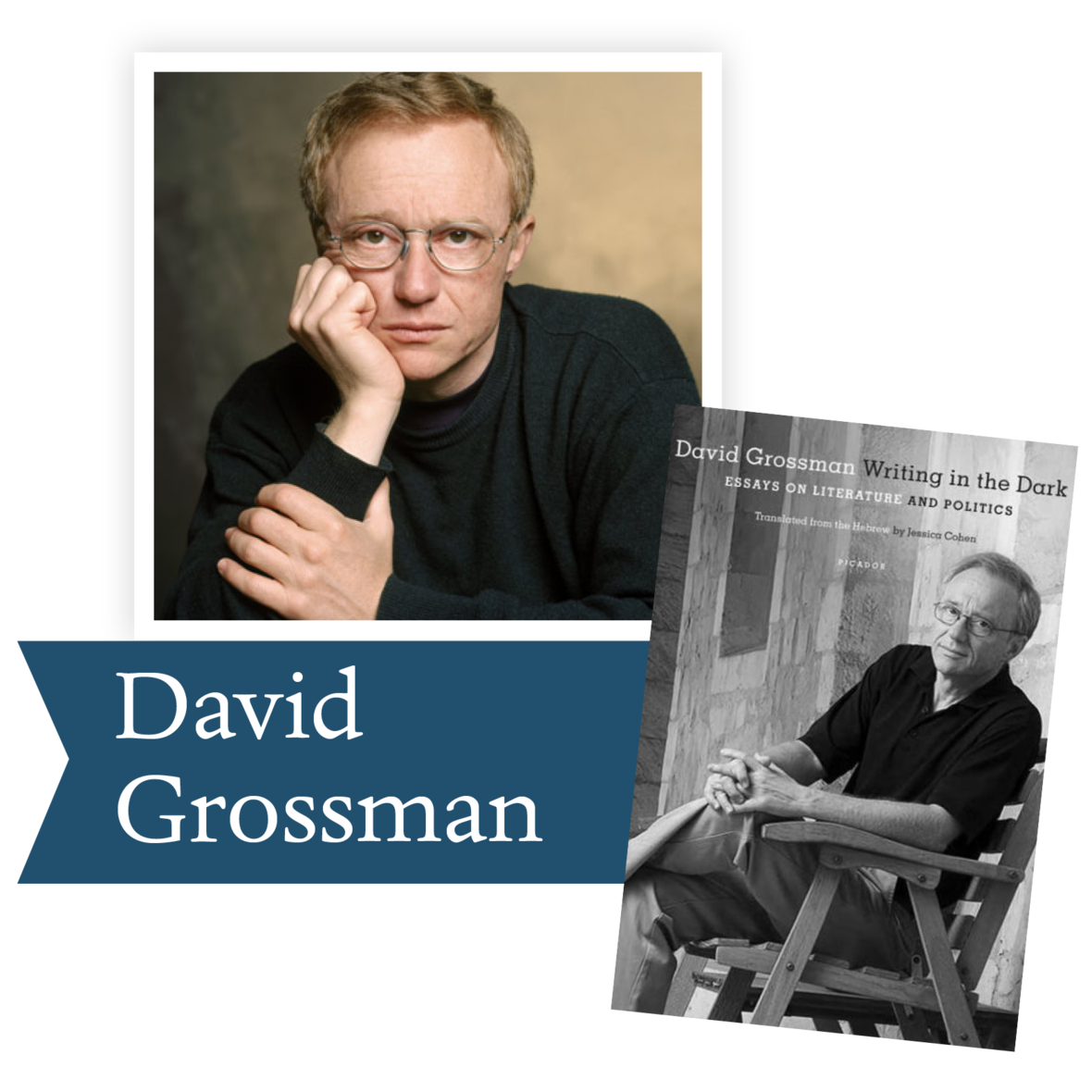 2009 finalists grossman nf